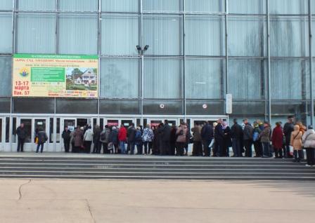 18-я выставка-ярмарка Дача. Сад. Ландшафт. Малая механизация-2014