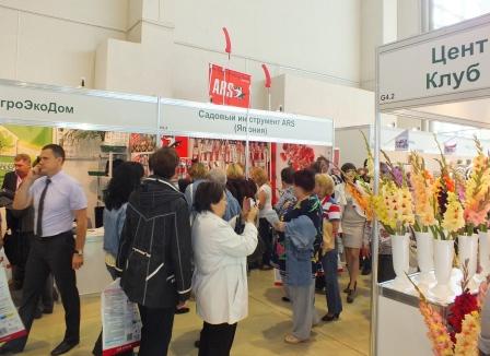 XX Международная выставка «ЦВЕТЫ/FLOWERS-IPM- 2013»