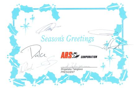 Руководители ARS Corporation поздравили коллектив ООО «Солид Лайн» с праздниками