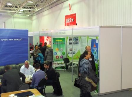 20-я Международная агропромышленная выставка ЮГАГРО
