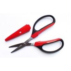 Ножницы 330 HN-R