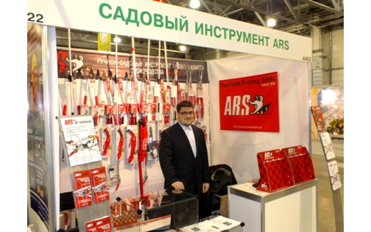 ЛАНДШАФТНАЯ АРХИТЕКТУРА. ФЛОРИСТИКА - 2013